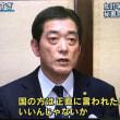 180410 127万PV超:朝日新聞【社説】「首相案件」 加計ありきの疑念再び