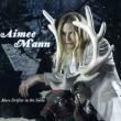 エイミー・マン(ロック系女性ヴォーカル) 2006年 ★★★★(YouTube)