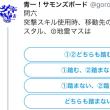 【サモンズクイズ王】開催