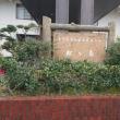 2018年12月16日(日)、松ヶ島の旅  ☀️のち☁️