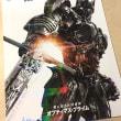公開初日☆「トランスフォーマー:最後の騎士王」