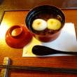 京都 ― No.3 京都迎賓館