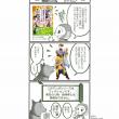 キラキラ琉球史☆ゆんたくマンガ