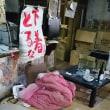 京都大学 吉田寮