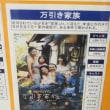 Gifu / The Movie