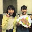 HBCラジオ「Hello!to meet you!」第103回 中編 (9/16)