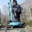 アイヌ民博の解体工事始まる 象徴空間開設に向け-白老