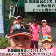 長距離練習会♪【ひらかたハーフマラソンクリニック2018】