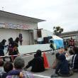 「江刺産業まつり」のご報告