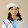5/9(水)広島テレビ「テレビ派」街かど伝言板に出演します。