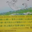 絵本【旅猫リポート】