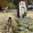 今熊神社と中須の田の神
