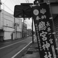 長井は今日も雨だった