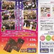 2018年熊本での送別会、歓迎会、謝恩会、卒コン、追いコンはワンフロアで主役がどこからでも見える120席(立食150名様)OK レストバー★スターライト熊本