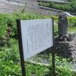 甲州街道を歩く-大月~笹子峠まで その13