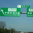 草津温泉①