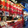 明石から神戸へ、南京町は活気で溢れていた