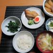 和定食「ほっけ焼き」・・・炊屋食堂の晩ごはん定食。