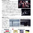 映画「アリア」と「くものすカルテット」ライブのお知らせです!