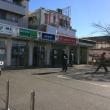 振込詐欺をしやすい桜上水駅前 ATM機。