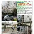 散策 「東京北西部-121」 池袋地名ゆかりの地 元池袋史跡公園・梟像