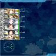 E-5[全力出撃! 新ライン演習作戦] 第一ゲージ攻略完了