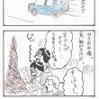 日本の夜明けは近いぜよぉ~!!