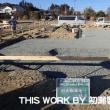 福島県復興公営住宅(大熊町) ~基礎砕石搬入・敷込・転圧~