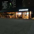 色づき始めた大阪城公園