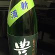 豊盃「新酒」純米吟醸