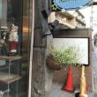 西荻窪スイーツ 『Water Blue Cafe』 ・・・フワフワ。