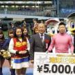10/17 500バンク最後の千葉記念は佐藤博紀が山中後位から差し切った!:57億なら大成功!?