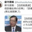 【安倍新総裁記者会見 9/20】(。-`ω-)どう見ても7:3で安倍総理の圧勝です【菅官房長官会見 9/20午後】