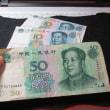 外貨預金  ◆上海◆に行ってきた友人