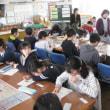 今日の学校風景【2月23日(金)】