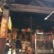 京都古社寺探訪「蛸薬師堂」京都の蛸薬師は永福寺の本尊とされ、奉納される小絵馬には蛸と着物姿の女が描かれている