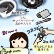 ミシン屋さんの裏技=意外と簡単=内釜の研磨