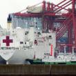 病院船「マーシー」大井ふ頭出港