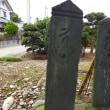 熊谷市周辺の板碑 2