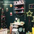 再訪 Créations & savoir-faire- Marie Claire Idée