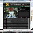 2010.3.14 SR監視器事件-事件是從青蛙急便展開的