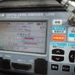今日は、広島県東広島市へ地デジ受信状況調査にお伺いしました~(^^♪