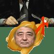プーチンの日本漫遊の旅