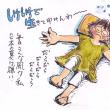 日本の夏嫌いだ~~(イラスト)