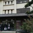 旅行記 第25回 『江ノ島神社参拝』 (その2:最終回)