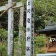 佐久間ダムへ行きました。(12月11日)