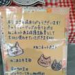 10/15(日)譲渡会報告&お礼