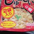 クエ鍋食べてきました(*^▽^*)