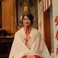 今宮戎神社2018えべっさん「福娘」画像 平成30年十日戎 福むすめ&ゑびすむすめ その52