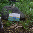 山本祐歳さんがギャラリー犬養の裏庭に作品展示中